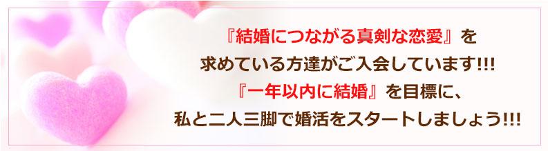 index_banner