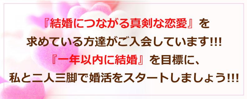 index_banner_sp