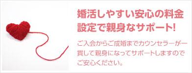 menu_center_01