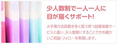 menu_center_02