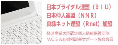 menu_center_04